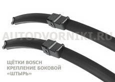 Комплект стеклоочистителей BOSCH AeroTwin A096S 600 мм и 430 мм: купить за 1890 ₽