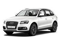 Стеклоочистители Audi Q5/SQ5/RSQ5