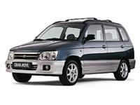 Стеклоочистители Daihatsu Gran Move