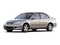 Стеклоочистители Honda Civic