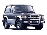 Стеклоочистители Mitsubishi Pajero