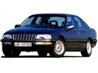 Стеклоочистители Opel Senator